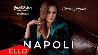 Napoli - Chasing Rushes (2018)