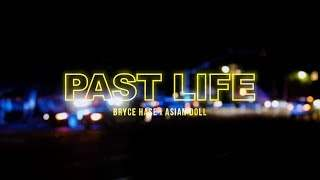 Bryce Hase - Pastlife With Asian Doll (2020)