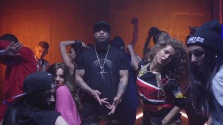 MC Doni - Базара нет (2016)