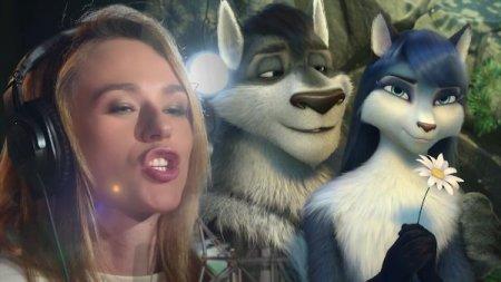 Катя IOWA - Оставайся собой (OST - Волки и овцы) (2016)