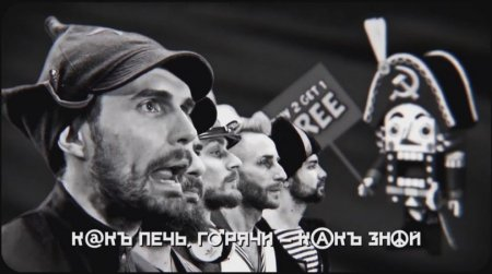 Noize MC - Lenin Has Risen (2016)