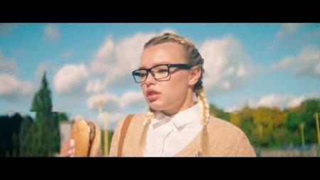 Настя Кудри – Фантик (2016)