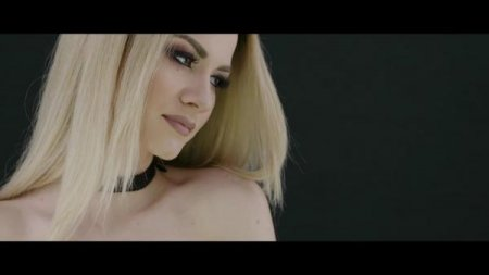 Emma - Nu spun (2017)