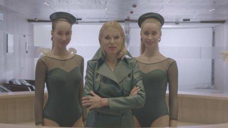 Ольга Горбачева - Повезло (2017)
