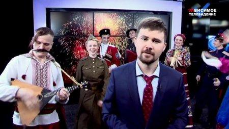 Вася Обломов - Нести херню (2017)