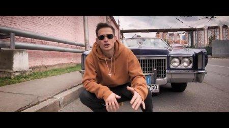 Кравц, Tony Tonite, Dj Nik One - Научился жить (2017)