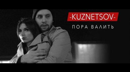KUZNETSOV - Пора Валить RUN (2017)