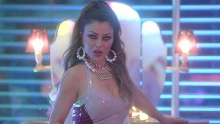 Haifa Wehbe - Touta (2018)