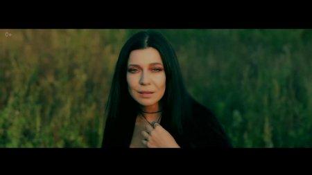 Ёлка - Домой (2018)