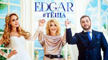 EDGAR - Тёща (2018)