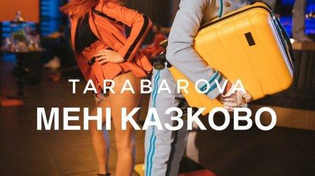 TARABAROVA - Мені  Казково (2019)